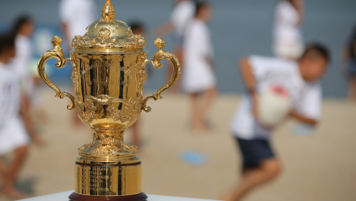 Rugby World Cup 2019 Trophy Tour completes captivating week of rugby in Uruguay